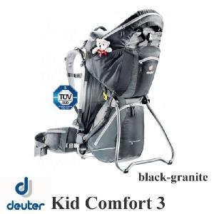 Kid Comfort III (キッドコンフォート3)  / deuter(ドイター)|kt-gigaweb
