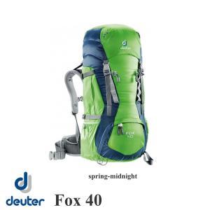 ドイター キッズ用 パック Fox 40 (フォックス40) 2304 deuter|kt-gigaweb