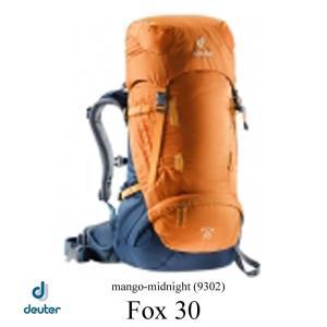ドイター キッズ用 パック Fox 30 (フォックス30) 9302 deuter|kt-gigaweb