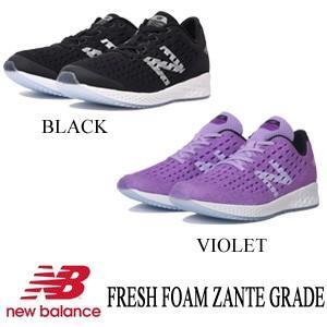 ニューバランス キッズ シューズ FRESH FOAM ZANTE GRADE new balance|kt-gigaweb