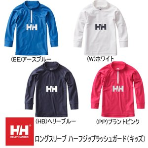 ヘリーハンセン ロングスリーブ ハーフジップラッシュガード(キッズ) HJ81804 / Helly Hansen|kt-gigaweb