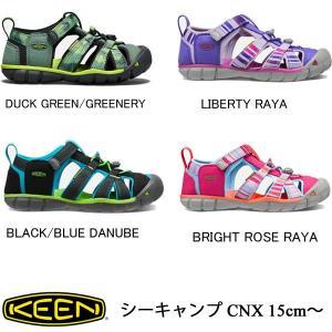 キーン キッズサンダル  シーキャンプ CNX  15cm〜 KEEN|kt-gigaweb