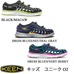 キーン キッズサンダル  ユニーク オーツー  15cm〜 KEEN|kt-gigaweb