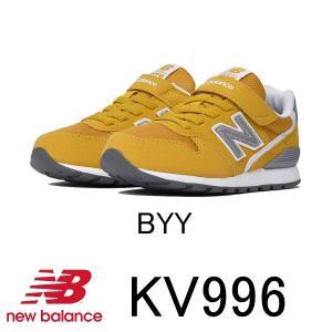 ニューバランス キッズ シューズ KV996 BYY new balance|kt-gigaweb