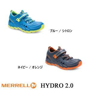 【5月広告掲載商品】メレル キッズシューズ ハイドロ 2.0 MERRELL|kt-gigaweb