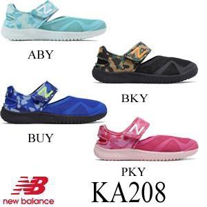 ニューバランス キッズ シューズ KA208 new balance|kt-gigaweb