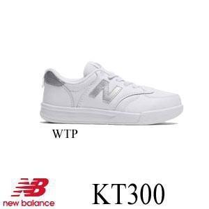 ニューバランス キッズ シューズ KT300 new balance|kt-gigaweb