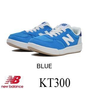 ニューバランス キッズ シューズ KT300 BL new balance|kt-gigaweb