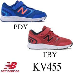 ニューバランス キッズ シューズ KV455 new balance|kt-gigaweb
