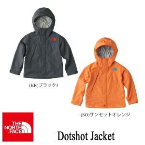 Dotshot Jacket (ドットショットジャケット キッズ) 110-150 NPJ11610 / THE NORTH FACE (ザ・ノースフェイス)|kt-gigaweb