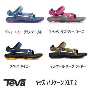 テバ キッズ サンダル ハリケーンXLT T2 TEVA|kt-gigaweb