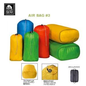 AIR BAG #3(エアバッグ #3) / GRANITE GEAR(グラナイトギア)|kt-gigaweb