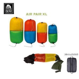 AIR PAIR XL(エアペアー XL) / GRANITE GEAR(グラナイトギア)|kt-gigaweb