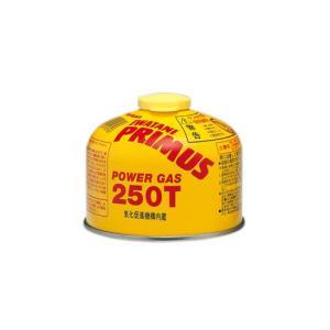IP-250T ハイパワーガス(小) / PRIMUS(プリムス)