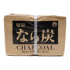 岩手切炭 3kg / 岩手切炭|kt-gigaweb