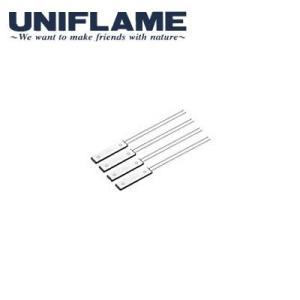 ツインスキュアー 270 4本組 / UNIFLAME(ユニフレーム)|kt-gigaweb