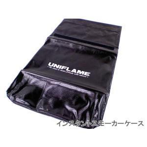 Instant Smoker Case (インスタント スモーカーケース) 【UNIFLAME (ユニフレーム)】|kt-gigaweb