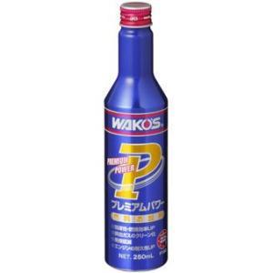 プレミアムパワー / WAKO'S(ワコーズ)|kt-gigaweb
