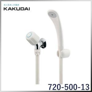【720-500-13】 KAKUDAI カクダイ 一般 単水栓 シャワー水栓