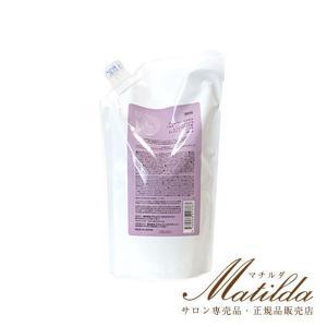 HAIRDECO シルキーエマルジョンSi(しっとり)(ヘアデコ シルキーエマルジョンSi しっとり)500ml(レフィル/詰め替え)美容室・サロン専売品 アジュバン ADJUBANT H