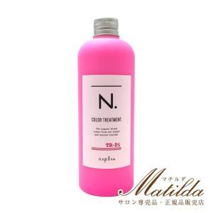 ナプラ N.エヌドット カラートリートメント Pi ピンク 300g 美容院・サロン専売品【napla】※ポストイン不可※|kt-shop