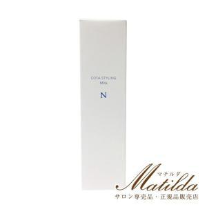 ポイント5倍!コタ スタイリング ニュアンス ミルク N 100ml (ヘアスタイリング&トリートメント) 【COTA】|kt-shop