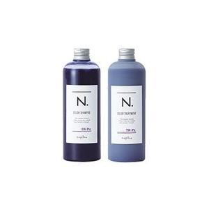 【2本セット】ナプラ N.エヌドット Pu パープル カラーシャンプー 300g/トリートメント 3...