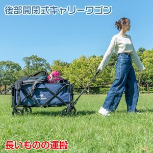 ■大量の荷物を載せての移動が可能です。 ■防水のシートは2重構造。 ■前輪は360°回転。 ■収納も...