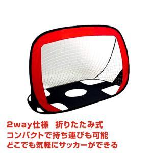 サッカーゴール ワンタッチ組立て ポータブル 折りたたみ式 ミニ 子ども用 2WAY プレゼント ギフト ad190