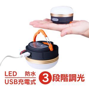 ■キャンプや災害時の照明に使えるランタンです ■LEDチップが5個使用されています ■HIGH/LO...
