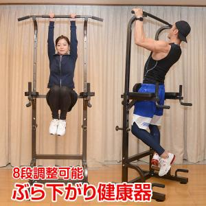 筋トレ ぶら下がり健康器 トレーニング クッション付き マルチジム 懸垂マシン トレーニング 腹筋 腕立て 背筋 フィットネス de025