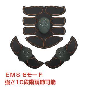 EMS 腹筋 ベルト マシン 筋トレ シェイプアップ ダイエット 電気 6パターン 10段階 調整  多機能 男女兼用 3点セット de059