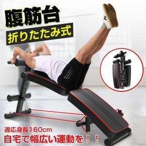 筋トレ 腹筋マシン マルチ チューブ トレーニング 腹筋台 折りたたみ 筋力 トレーニング フィットネス 腕立て 背筋 大腿部 ダイエット de091