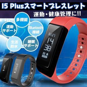 ■運動や健康管理に役立つ多機能ブレスレットです ■Bluetooth 接続でアプリと同期します ■歩...
