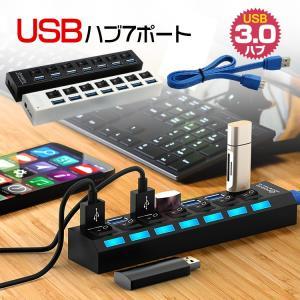 7ポートUSB3.0 ハブ スイッチ付 高速 USBコンセント ケーブル 充電器 変換 パソコン 省...