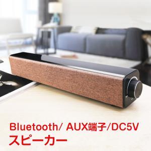 スピーカー ポータブル Bluetooth 小型 通話 重低音 無線 オシャレ 有線3.5mmオーデ...