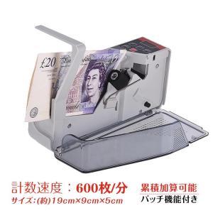 お札 マネー カウンター 自動 紙幣 計数機 計算デジタル表示 ポータブル ハンディーカウンター n...