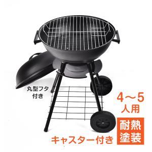 ■ワンランク上のバーベキューに! ■フタをすることによりオーブンのように美味しく焼き上げることができ...