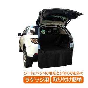 ■ペットと一緒にお出かけ!ペットの毛などの汚れから車のシートを守ります! ■ペットを車に乗せてお出か...