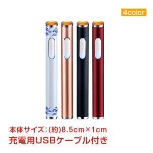 ■ガス・オイル不要! ■USBで簡単充電! ■超軽量でコンパクト! ■充電用USBケーブル付き!  ...