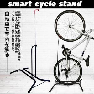 サイクルスタンド 自転車立て サイクル置き ディスプレイ スタンド zk075