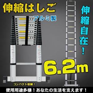 ■伸縮調節でコンパクトに! ■14段階調節で使いたい高さに調節可能! ■これ一台で生活の様々な場面に...