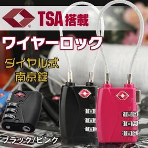 ■TSA搭載ワイヤーロック、鍵をしたまま荷物を預けることができます ■ハワイやグアム、サイパンなどア...