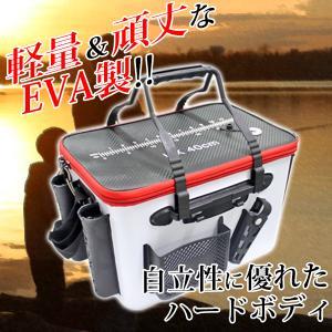 【即日発送】タックルバッグ EVA 釣りバッグ フィッシングバッグ キーパーバッカン フィッシュキー...