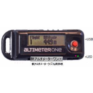 マイクロ高度計(超小型高度計)altimeterONE (¥は送料・税込)在庫切時2週間で納品可|ktek-shop