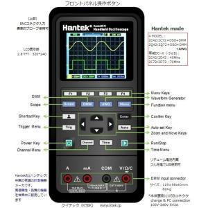 Hantek 2C42(2C72)型、3機能1パック オシロ・電子計測器、消費税・送料込 ktek-shop