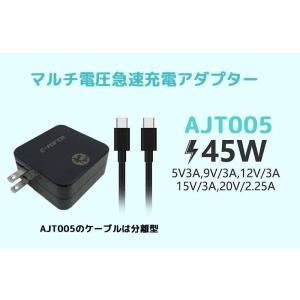 C-Force ATJ005 USB-Cマルチ充電アダプター 任天堂スイッチ、PC、スマホに対応![送料無料]|ktrm