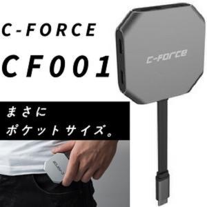 「正規販売1年保証」C-Force CF001 ニンテンドースイッチ小型ドック|ktrm