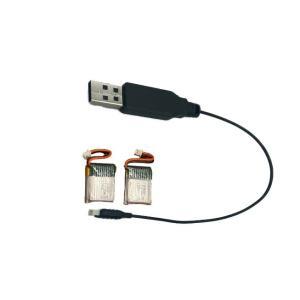 KE-181シリーズ バッテリー2本セット|ktrm