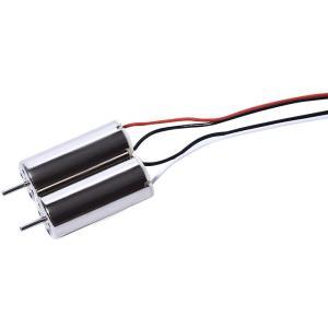 KE-903 ブラシモーター 2個セット ktrm